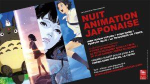 Nuit de l'animation japonaise
